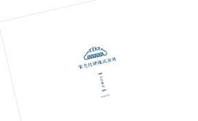 栄光技研アイキャッチ